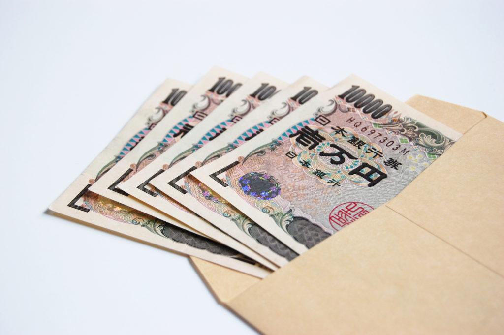 子浩法律事務所が介入する主な借金・債務一覧