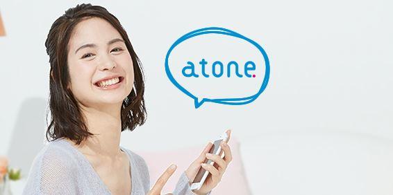 atone審査