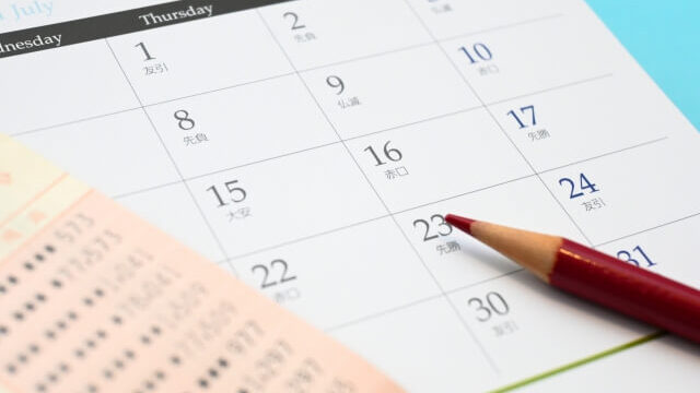 借金が家族にバレた時の対処法2:返済計画を伝える